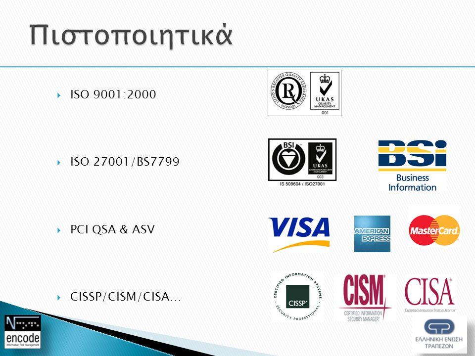 ISO 9001:2000  ISO 27001/BS7799  PCI QSA & ASV  CISSP/CISM/CISA…