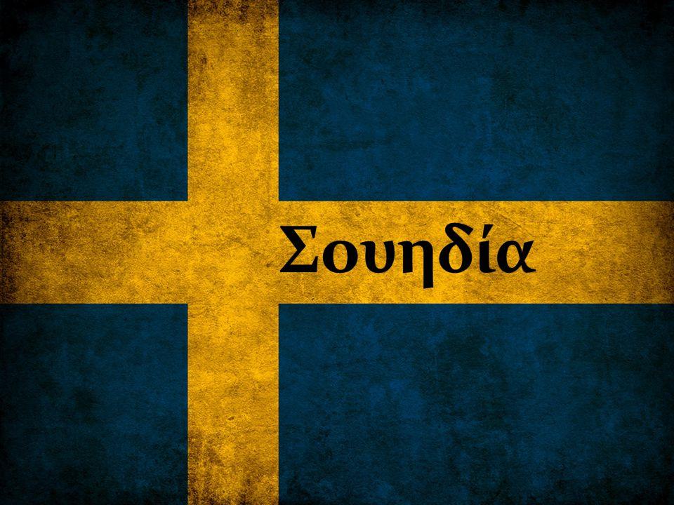 Η Σουηδία, επίσημα το Βασίλειο της Σουηδίας είναι μια Βόρεια χώρα στην Σκανδιναβική Χερσόνησο στην Βόρεια Ευρώπη.