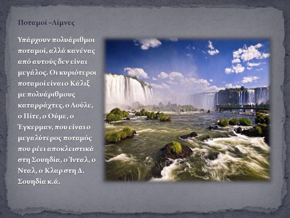 Ποταμοί –Λίμνες Υπάρχουν πολυάριθμοι ποταμοί, αλλά κανένας από αυτούς δεν είναι μεγάλος. Οι κυριότεροι ποταμοί είναι ο Κάλιξ με πολυάριθμους καταρράχτ