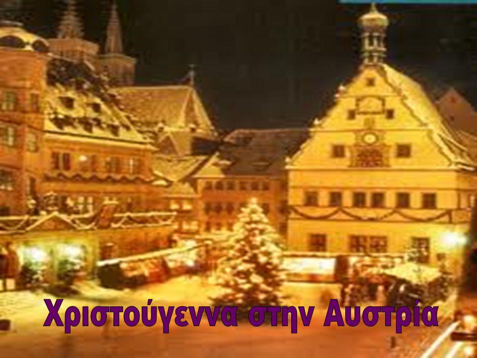 •Η παραμονή των Χριστουγέννων θεωρείται η πιο σημαντική ημέρα των εορτών.