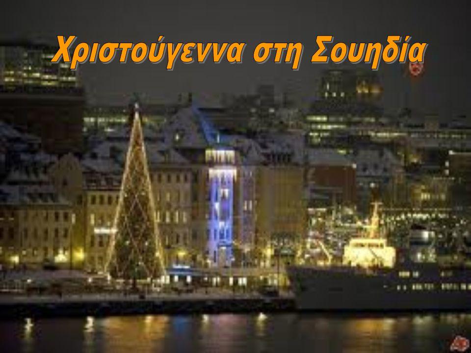 Ιταλία •Στην Ιταλία, παρ ολο που υπάρχει Άγιος Βασίλης, ο Babbo Natale, τα δώρα φέρνει η Befana, στις 6 Ιανουαρίου.