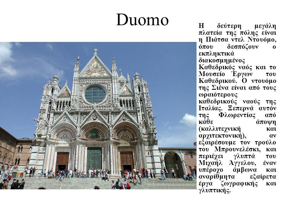 Duomo Η δεύτερη μεγάλη πλατεία της πόλης είναι η Πιάτσα ντελ Ντουόμο, όπου δεσπόζουν ο εκπληκτικά διακοσμημένος Καθεδρικός ναός και το Μουσείο Έργων τ