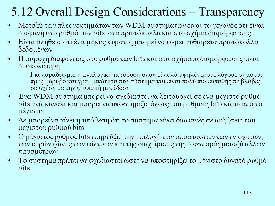 145 5.12 Overall Design Considerations – Transparency •Μεταξύ των πλεονεκτημάτων των WDM συστημάτων είναι το γεγονός ότι είναι διαφανή στο ρυθμό των b