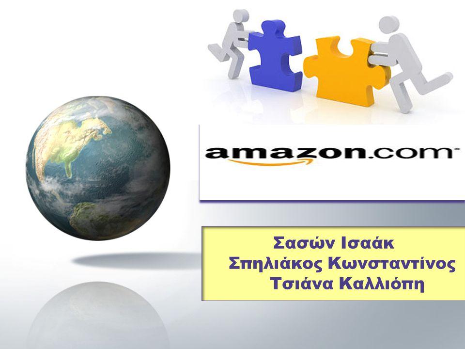 Τι είναι το Affiliate Marketing;