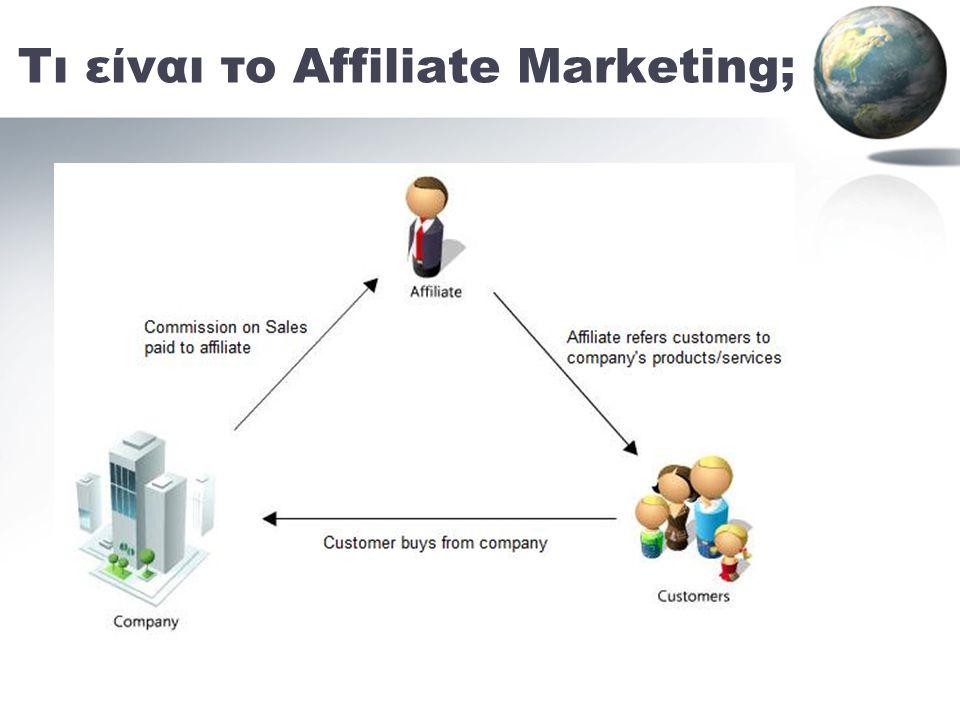 Η επιτυχία του affiliate marketing program της Amazon Λόγοι επιτυχίας Αγορά 1+ προϊόντων Εύκολη ρύθμιση Επιλογή πληρωμής Προμήθειες Τεράστιες ευκαιρίες Τεράστια ποικιλία προϊόντων Νέα ροή εσόδων Μεγάλη υποστήριξη Συνάφεια blog/site με προϊόν E-trustE-loyalty