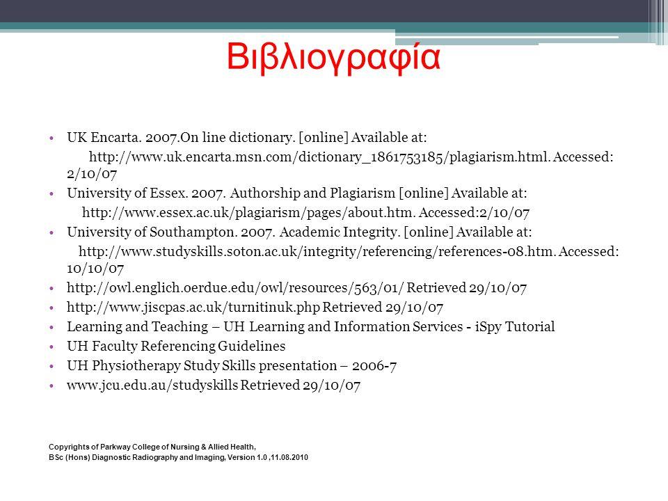 Βιβλιογραφία •UK Encarta.2007.On line dictionary.