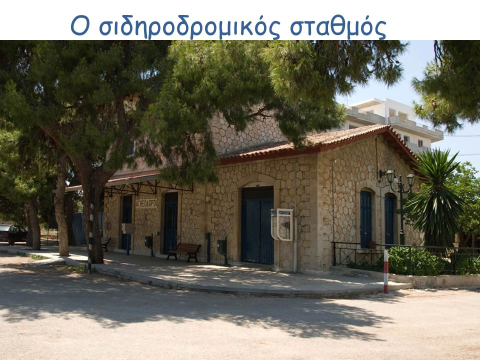 Το μικρό εκκλησάκι των Αγίων Θεοδώρων.