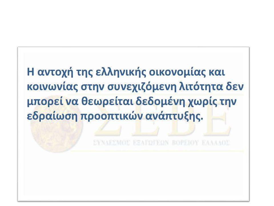 Αυτό που πρέπει να κάνουμε όλοι οι Έλληνες επιχειρηματίες είναι να δημιουργήσουμε προκοπή.