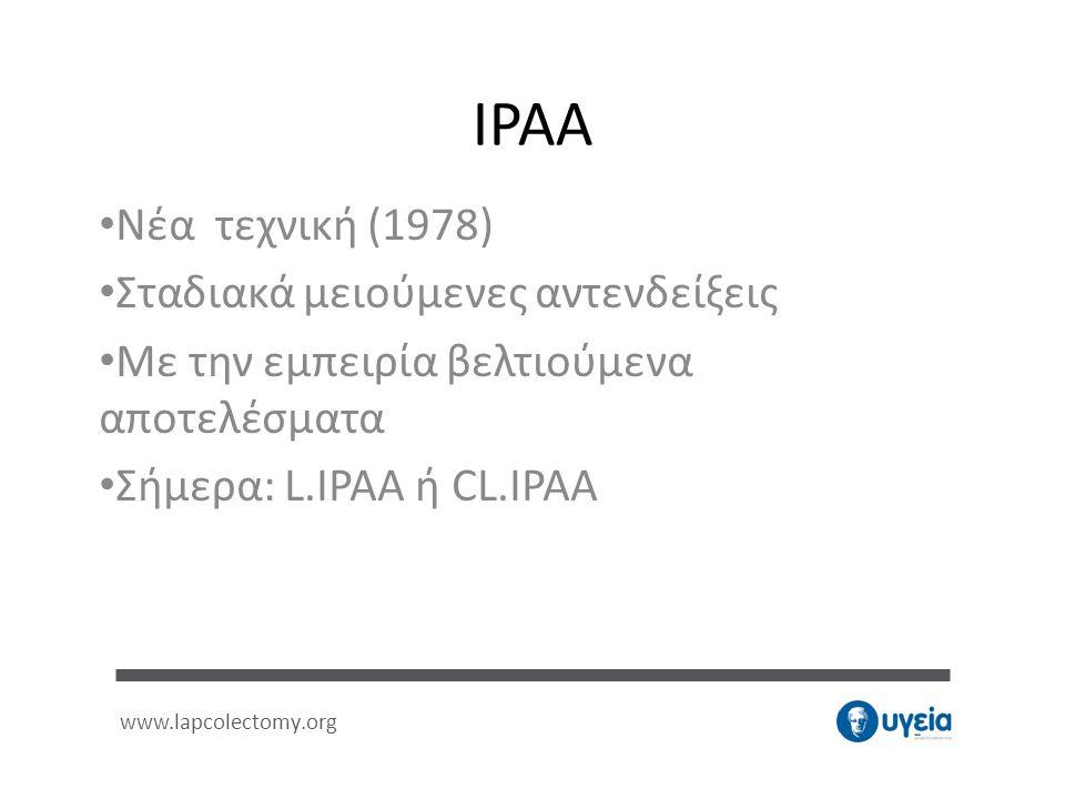 IPAA • Νέα τεχνική (1978) • Σταδιακά μειούμενες αντενδείξεις • Με την εμπειρία βελτιούμενα αποτελέσματα • Σήμερα: L.IPAA ή CL.IPAA www.lapcolectomy.or