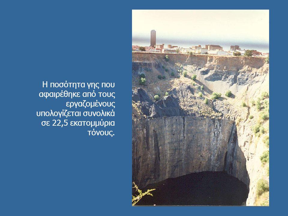 Η ποσότητα γης που αφαιρέθηκε από τους εργαζομένους υπολογίζεται συνολικά σε 22,5 εκατομμύρια τόνους.