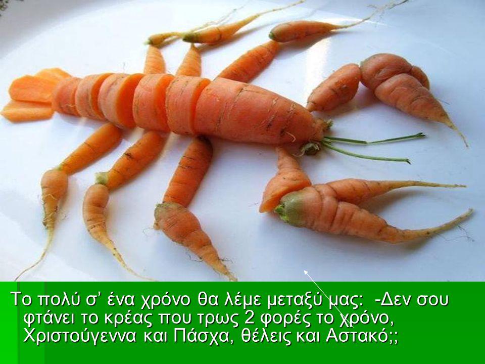  Όσον αφορά τους οικολόγους της χώρας μας, και ειδικά τους αναγνωρισμένους από την Ευρώπη και από τις περιφερειακές εκλογές, που νομίζω ότι είναι οι οικολόγοι πράσινοι, δεν έχουν απλώς να επιτελέσουν ένα απλό έργο, ένα βόλεμα, έτσι που σαν Έλληνες το ξέρουμε.