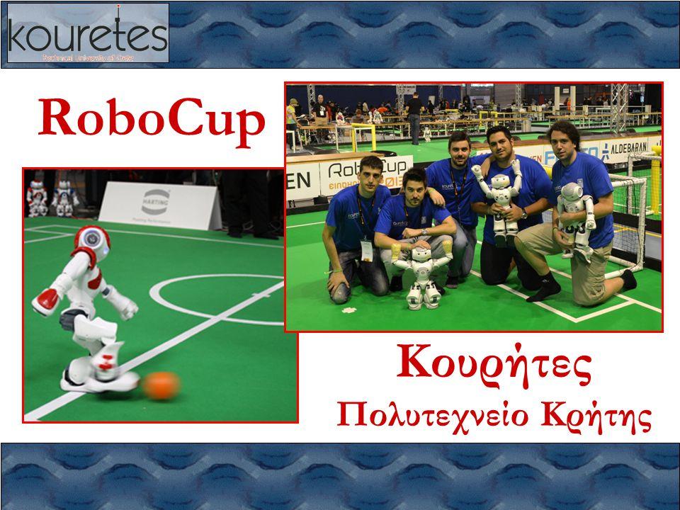 Κουρήτες – RoboCup 2014 Πολυτεχνείο Κρήτης www.kouretes.gr 2/21 RoboCup •Τι είναι το RoboCup; –παγκόσμιο πρωτάθλημα ρομποτικού ποδοσφαίρου –1994: επινόηση του Ιάπωνα Hiroaki Kitano –σήμερα: ομοσπονδία RoboCup [ www.robocup.org ] •Όραμα – Μέχρι το έτος 2050, να αναπτυχθεί μία ομάδα πλήρως αυτόνομων ανθρωποειδών ρομπότ που θα νικήσει την παγκόσμια πρωταθλήτρια ανδρών –φιλόδοξο εγχείρημα που απαιτεί σημαντικές τεχνολογικές καινοτομίες •Διαγωνισμοί RoboCup –ετήσια πρωταθλήματα σε διάφορες κατηγορίες από το 1997 ως σήμερα –συμμετέχουν πανεπιστήμια και ερευνητικές ομάδες ανά τον κόσμο –στο RoboCup 2013 (Ολλανδία) συμμετείχαν 400 ομάδες από 40 χώρες –από το 2006 συμμετέχει ανελλιπώς και η Ελλάδα με τους Κουρήτες