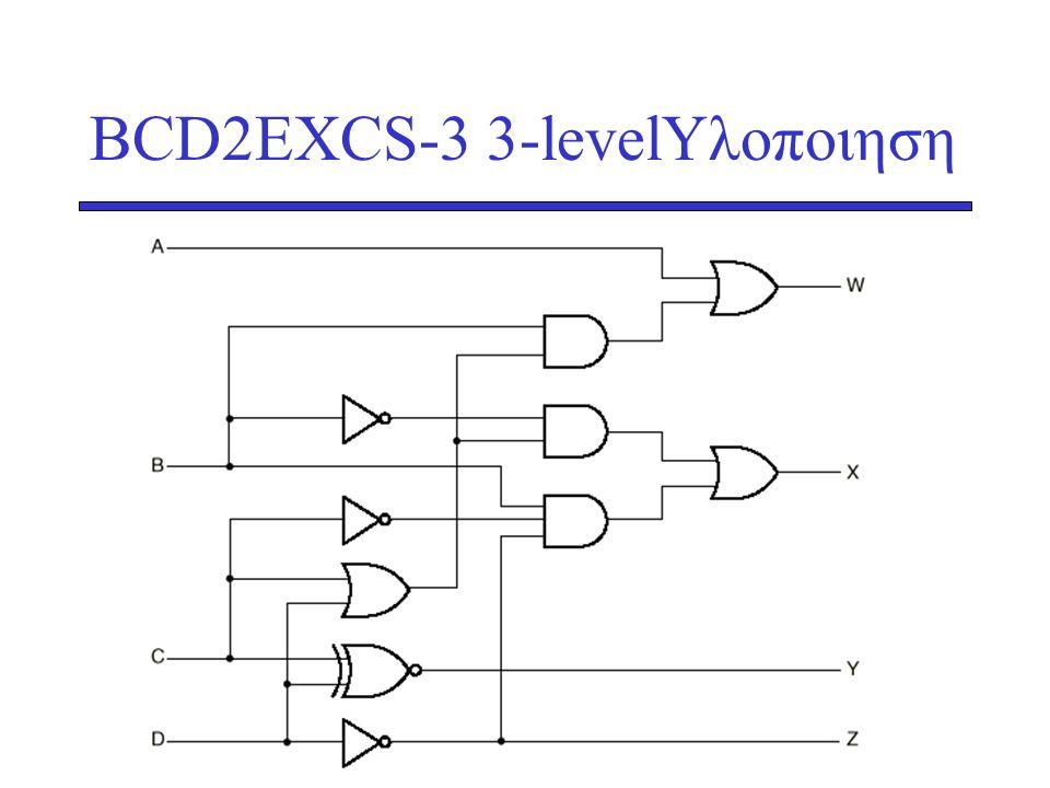 ΒCD2EXCS-3 3-levelΥλοποιηση