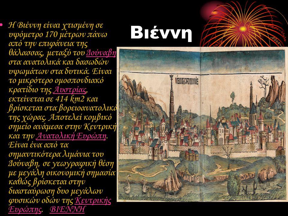 Ισπανία •Το Βασίλειο της Ισπανίας των αρχαίων Ελλήνων, ή Hispania και Spania των Ρωμαίων, είναι ένα κράτος της νοτιοδυτικής Ευρώπης, που καταλαμβάνει το μεγαλύτερο μέρος της Ιβηρικής χερσονήσου.