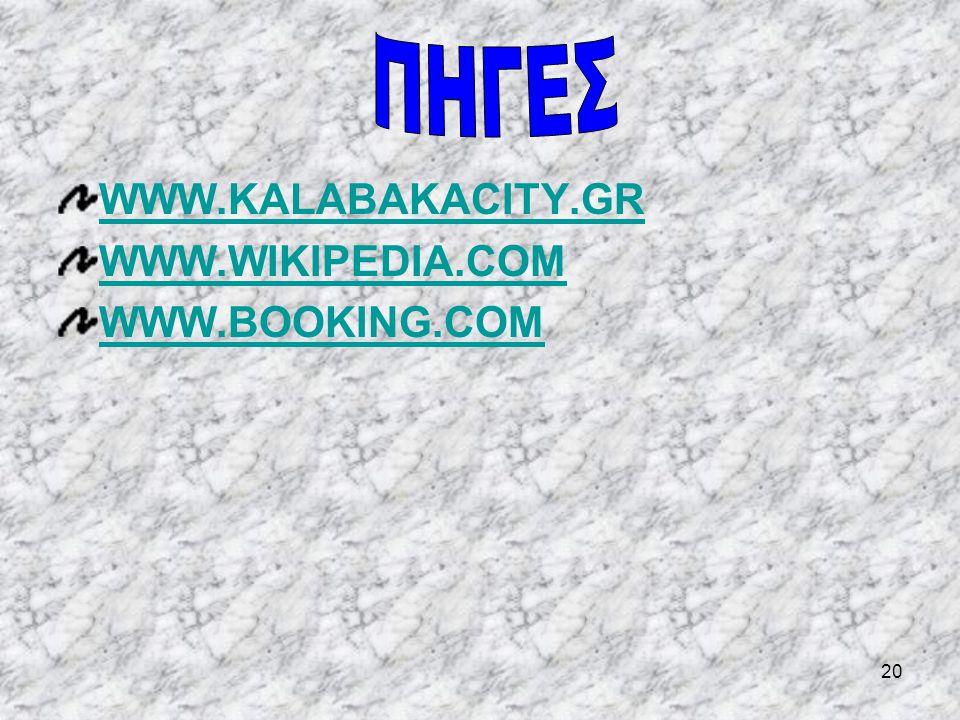20 WWW.KALABAKACITY.GR WWW.WIKIPEDIA.COM WWW.BOOKING.COM