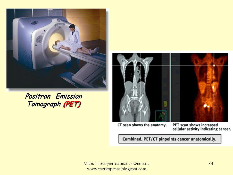Μερκ. Παναγιωτόπουλος - Φυσικός www.merkopanas.blogspot.com 34 Positron Emission Tomograph (PET)