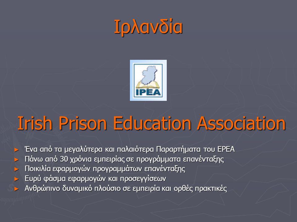 Ελλάδα Ομάδα εργασίας Εργαστήριο Ποινικών και Εγκληματολογικών Ερευνών της Νομικής Σχολής του Πανεπιστημίου Αθηνών Συμμετοχή 3 Ειδικών Επιστημόνων υπό την καθοδήγηση του Διευθυντή Καθηγητή κ.
