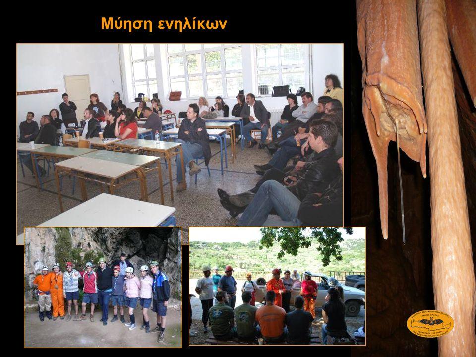Συμμετοχή, εισηγήσεις και παρουσιάσεις σε περιβαλλοντικές ημερίδες και δράσεις