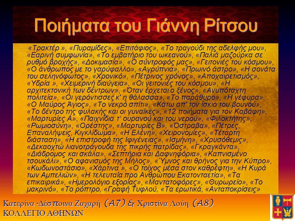 Το όνομά της είναι σύνθετη λέξη, που προέρχεται από τις δύο ελληνικές λέξεις Μόνη και Εμβασία. Πολλές από τις οδούς είναι στενές και κατάλληλες μόνο γ