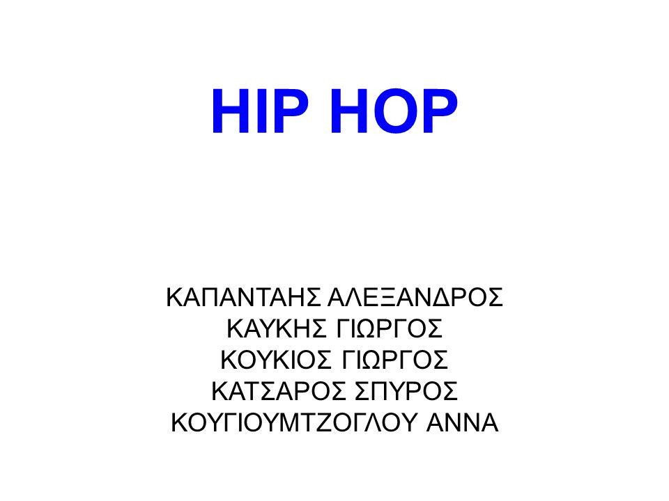 ΠΡΟΒΛΗΜΑΤΙΣΜΟΣ •Ο προβληματισμος του project ηταν να διαπιστωσουμε ποση απήχηση εχει το hip hop στον κοσμο μεσω τον ραδιοφωνικών εκπομπων.