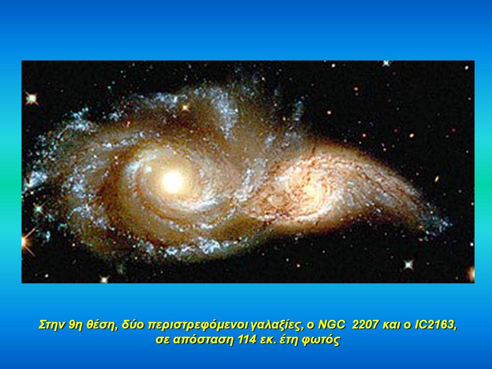 Στην 8η θέση έχουμε μια καταπληκτική φωτογραφία, που ποιητική αδεία ονομάστηκε «νύχτα σπαρμένη μ΄ άστρα».