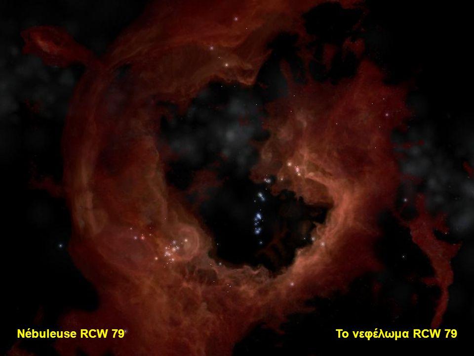 M57: Nébuleuse de l'Anneau Το νεφέλωμα του Δακτυλίου