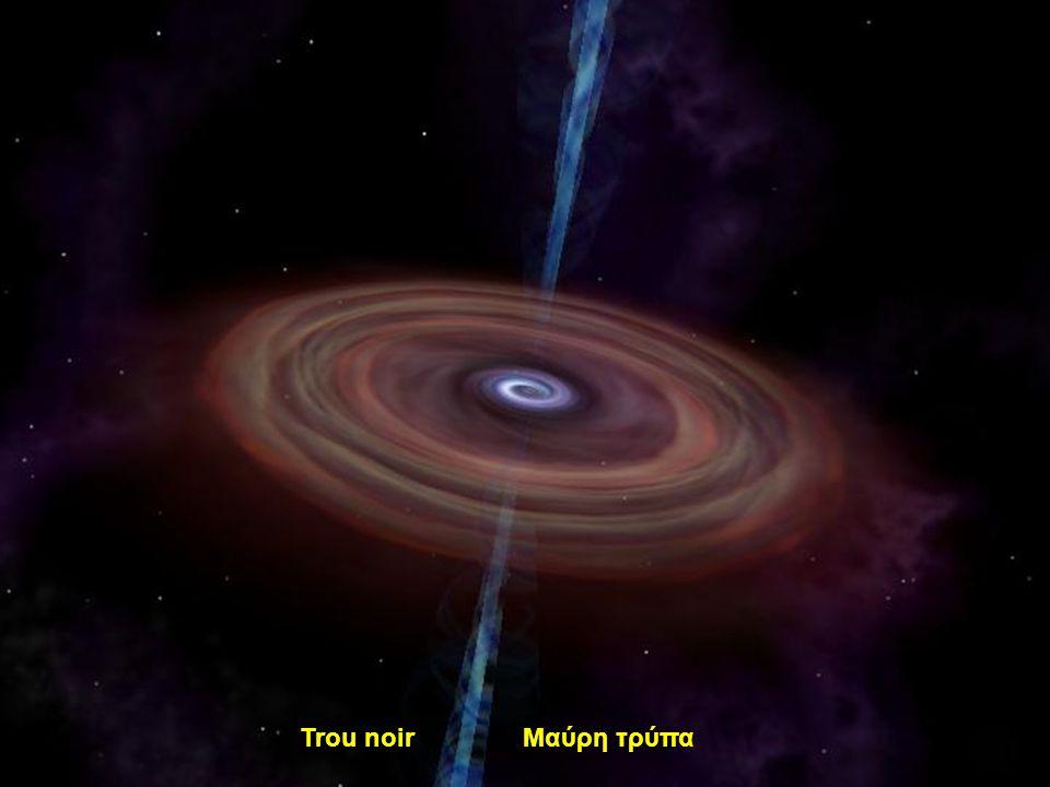 Μια άποψη του Γαλαξία μας (το μαρκαρισμένο κόκκινο τετράγωνο είναι ο ήλιος του δικού μας συστήματος).