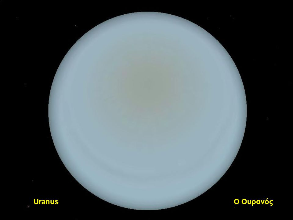 Les satellites en orbite autour de Saturne Οι δορυφόροι του Κρόνου