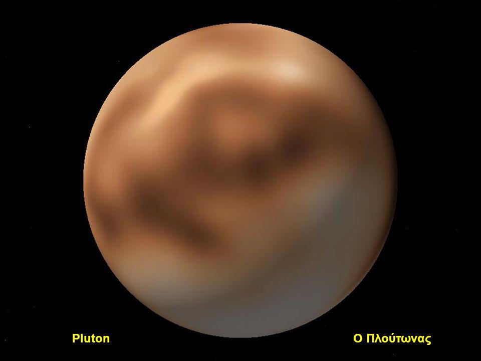 Néréide et Triton en orbite autour de Neptune Νηρηίδες και Τρίτων σε τροχιά γύρω απ τον Ποσειδώνα.