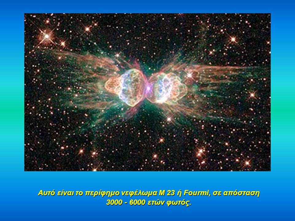 Αρχικά βλέπουμε τον Γαλαξία του CHAPEAU (καπέλου) τον ονομαζόμενο και Μ 104, (οι ονομασίες είναι με βάση τον κατάλογο Messier).