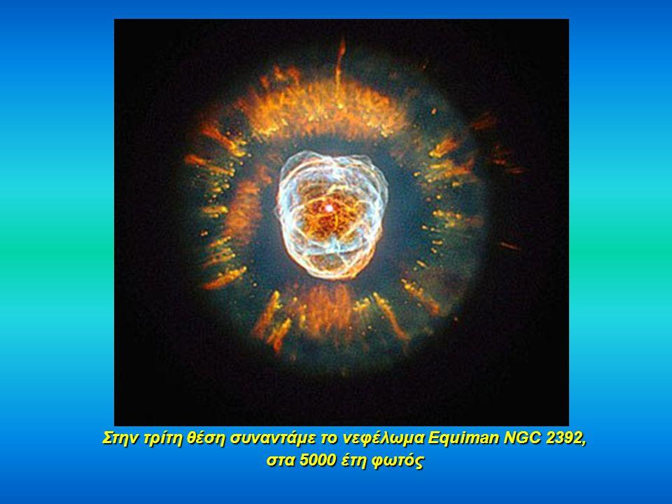 Αυτό είναι το περίφημο νεφέλωμα Μ 23 ή Fourmi, σε απόσταση 3000 - 6000 ετών φωτός.
