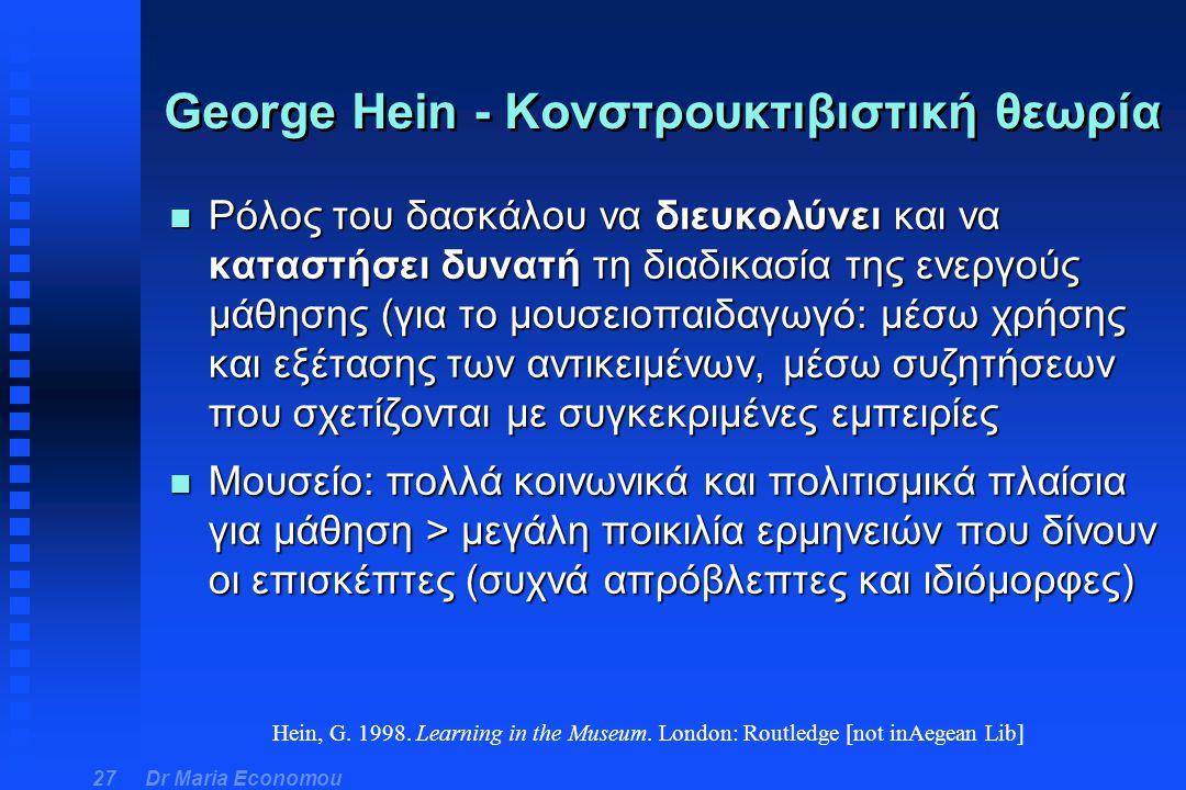Dr Maria Economou 27 n Ρόλος του δασκάλου να διευκολύνει και να καταστήσει δυνατή τη διαδικασία της ενεργούς μάθησης (για το μουσειοπαιδαγωγό: μέσω χρ