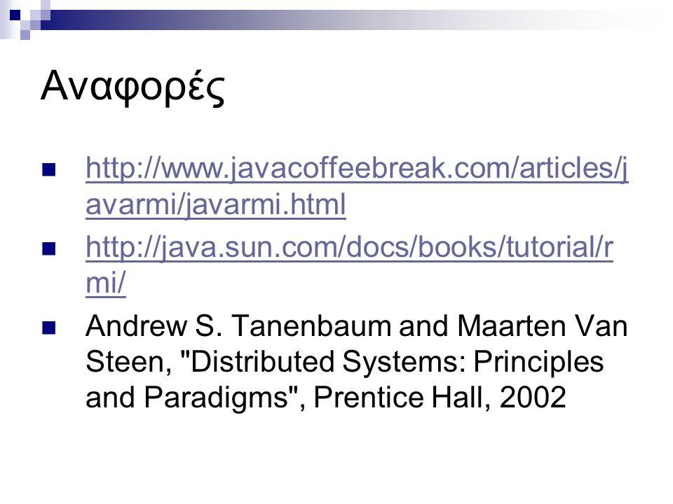 Αναφορές  http://www.javacoffeebreak.com/articles/j avarmi/javarmi.html http://www.javacoffeebreak.com/articles/j avarmi/javarmi.html  http://java.s