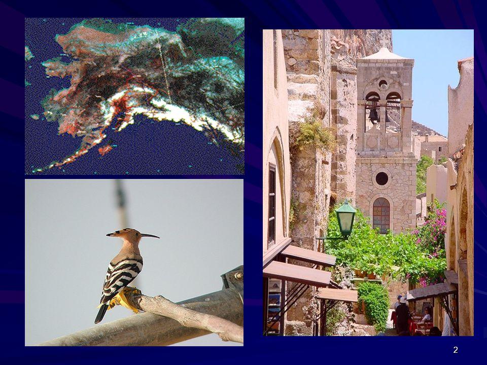 33 Ελληνικά ερευνητικά προγράμματα  ΙΣΤΟΡΑΜΑ ανάκτηση εικόνων με βάση το ανάκτηση εικόνων με βάση το περιεχόμενο από τον Παγκόσμιο Ιστό περιεχόμενο από τον Παγκόσμιο Ιστό  SCHEMA ανάπτυξη αρχιτεκτονικής για ανάλυση, ανάπτυξη αρχιτεκτονικής για ανάλυση, ευρετηρίαση και ανάκτηση εικόνων ευρετηρίαση και ανάκτηση εικόνων με βάση το περιεχόμενο με βάση το περιεχόμενο