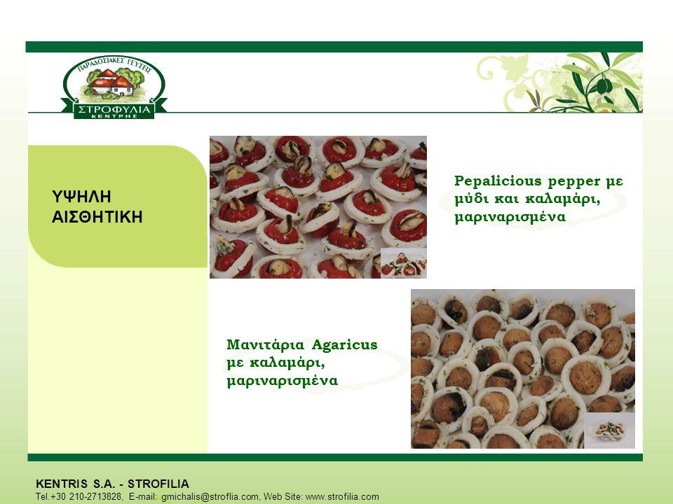 KENTRIS S.A. - STROFILIA Tel.+30 210-2713828, E-mail: gmichalis@stroflia.com, Web Site: www.strofilia.com Pepalicious pepper με μύδι και καλαμάρι, μαρ