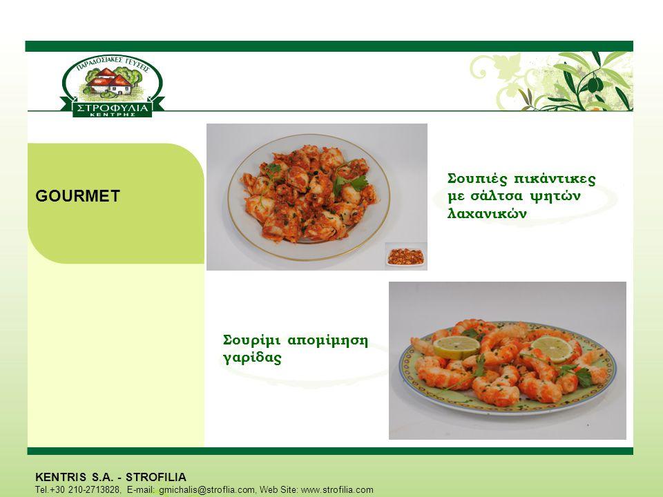 KENTRIS S.A. - STROFILIA Tel.+30 210-2713828, E-mail: gmichalis@stroflia.com, Web Site: www.strofilia.com Σουπιές πικάντικες με σάλτσα ψητών λαχανικών
