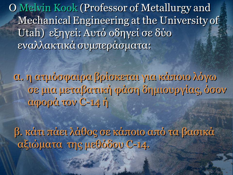 Ο Melvin Kook (Professor of Metallurgy and Mechanical Engineering at the University of Utah) εξηγεί: Αυτό οδηγεί σε δύο εναλλακτικά συμπεράσματα: α. η