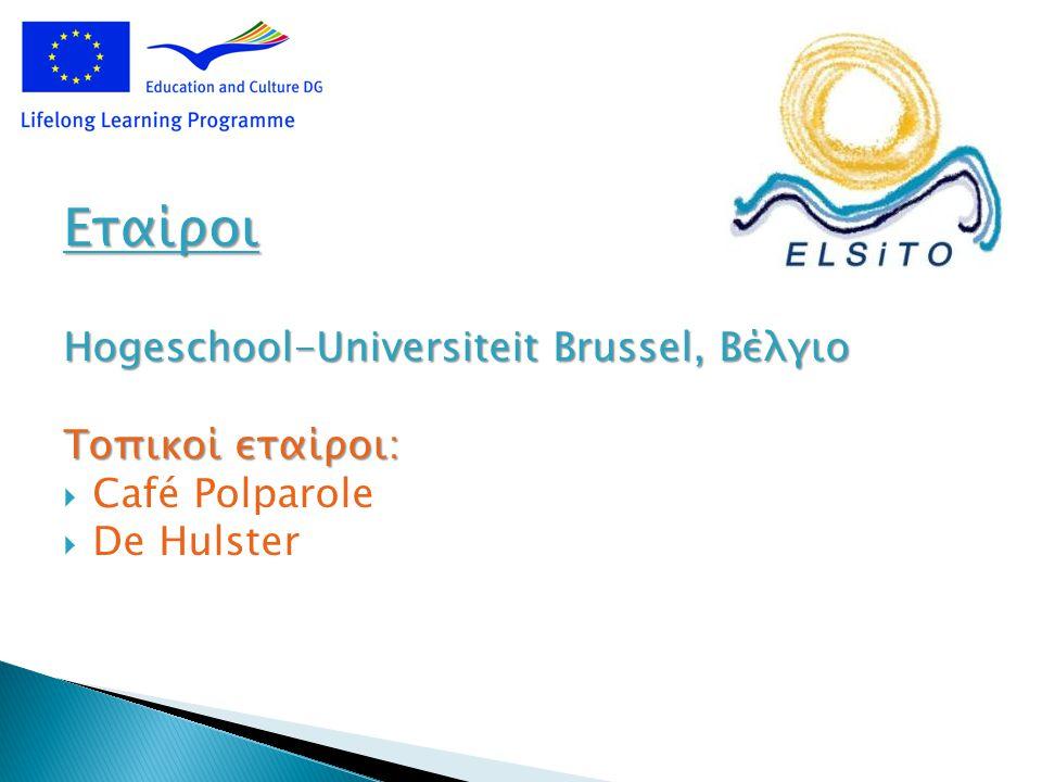 Εταίροι Hogeschool-Universiteit Brussel, Bέλγιο Τοπικοί εταίροι:  Café Polparole  De Hulster