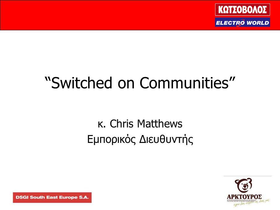 """Switched on Communities"" κ. Chris Matthews Εμπορικός Διευθυντής"