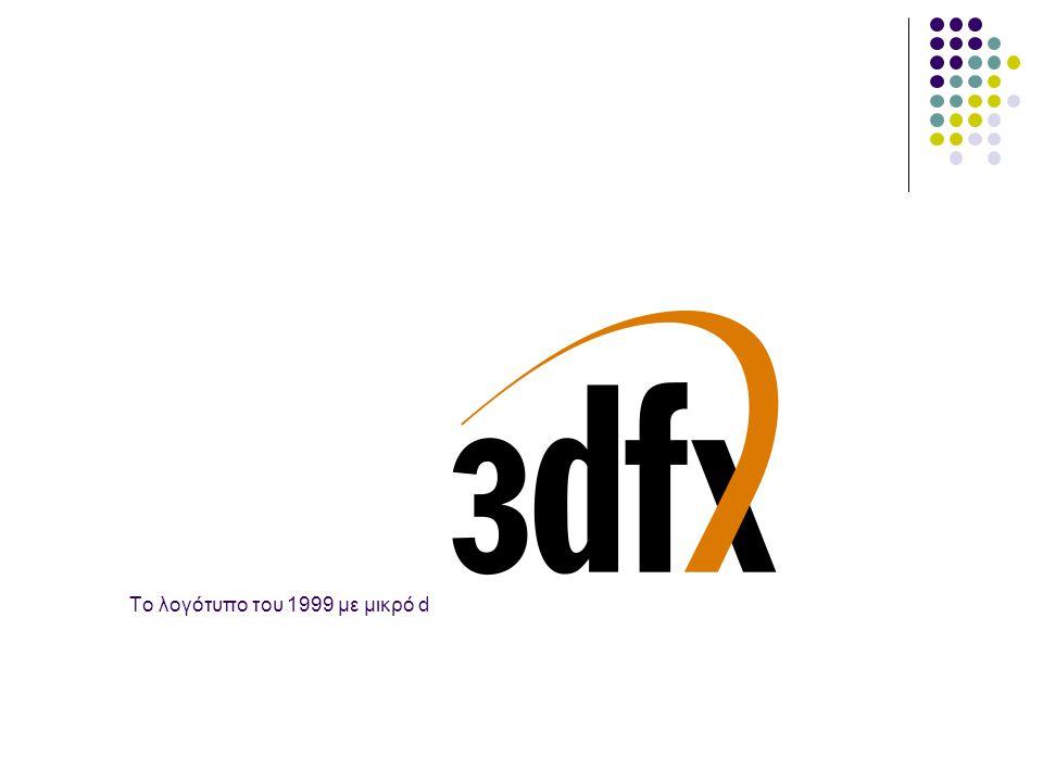Το λογότυπο του 1999 με μικρό d