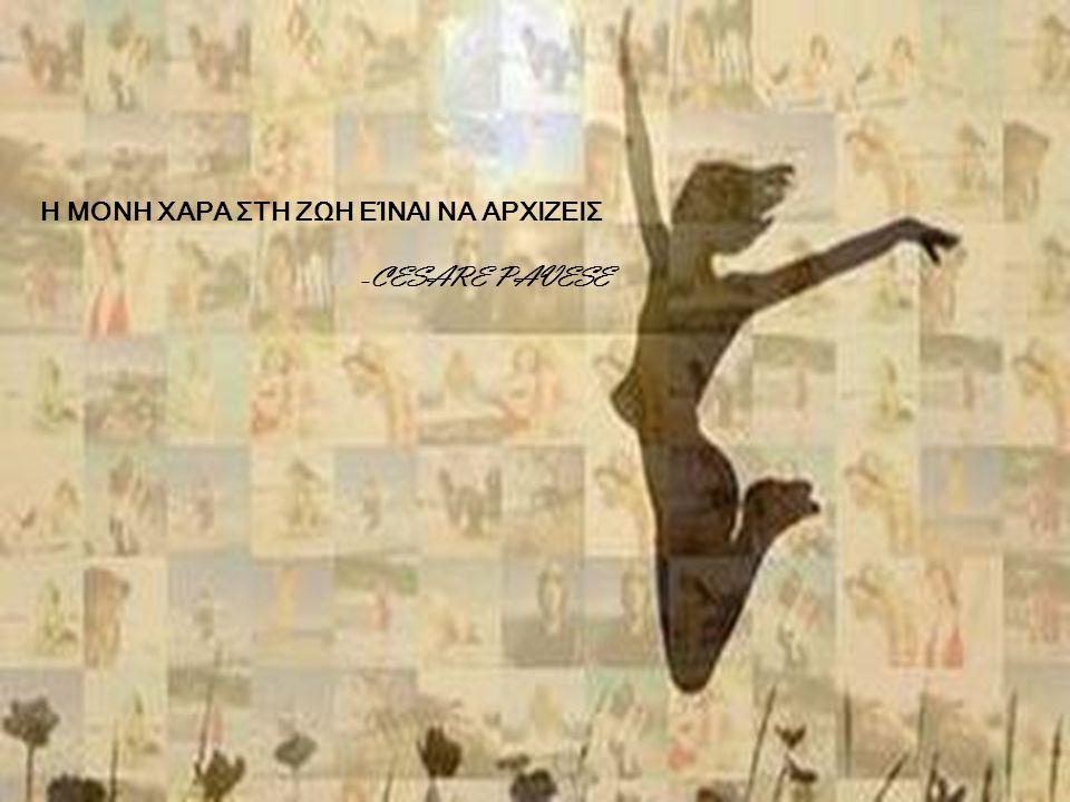 Εναλλακτικός τουρισμός Η Ελλάδα διαθέτει την φυσική υποδομή για την ανάπτυξη του τουρισμού και ειδικότερα του εναλλακτικού.