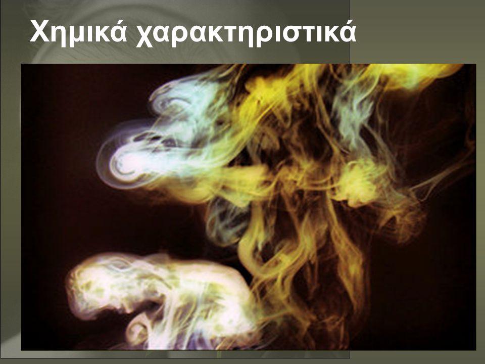 Χημικά χαρακτηριστικά •Η χημική ουσία στην οποία κυρίως οφείλεται η ψυχοτρόπος ιδιότητα της κάνναβης είναι η Δ-9- τετραϋδροκανναβινόλη ( Δ-9-THC ) •Πα