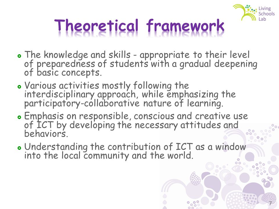 7  The knowledge and skills - appropriate to their level of preparedness of students with a gradual deepening of basic concepts.