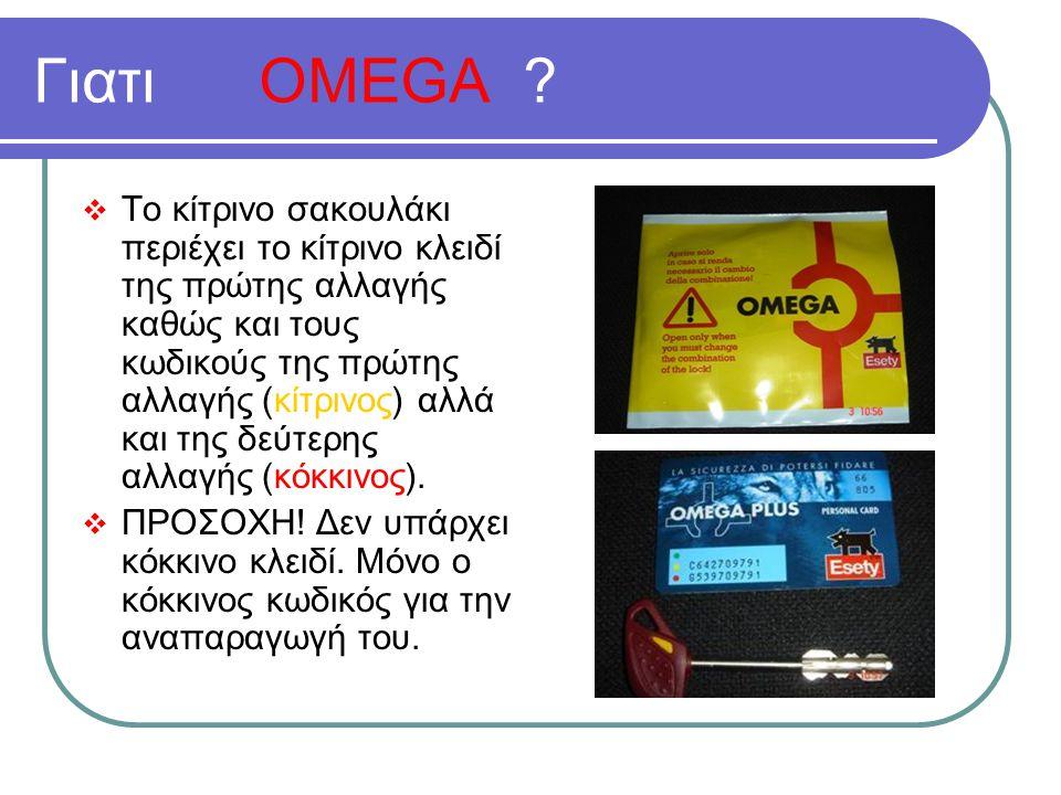 Γιατι OMEGA ?  Το ειδικό μπλέ σακουλάκι περιέχει: τα κλειδιά χρήσης (με πράσινη ένδειξη),την κάρτα με τον πράσινο κωδικό καθώς και ένα σφραγισμένο κί