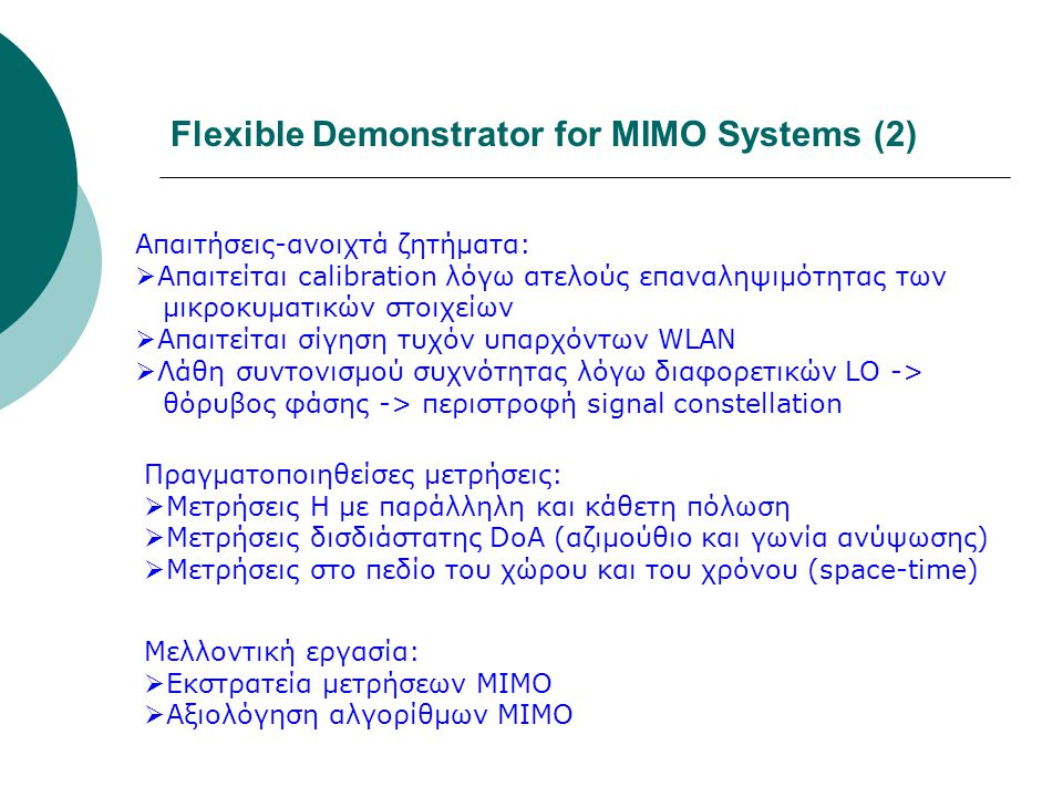 MIMO Link Layer Simulator for HSDPA (1) Φ.