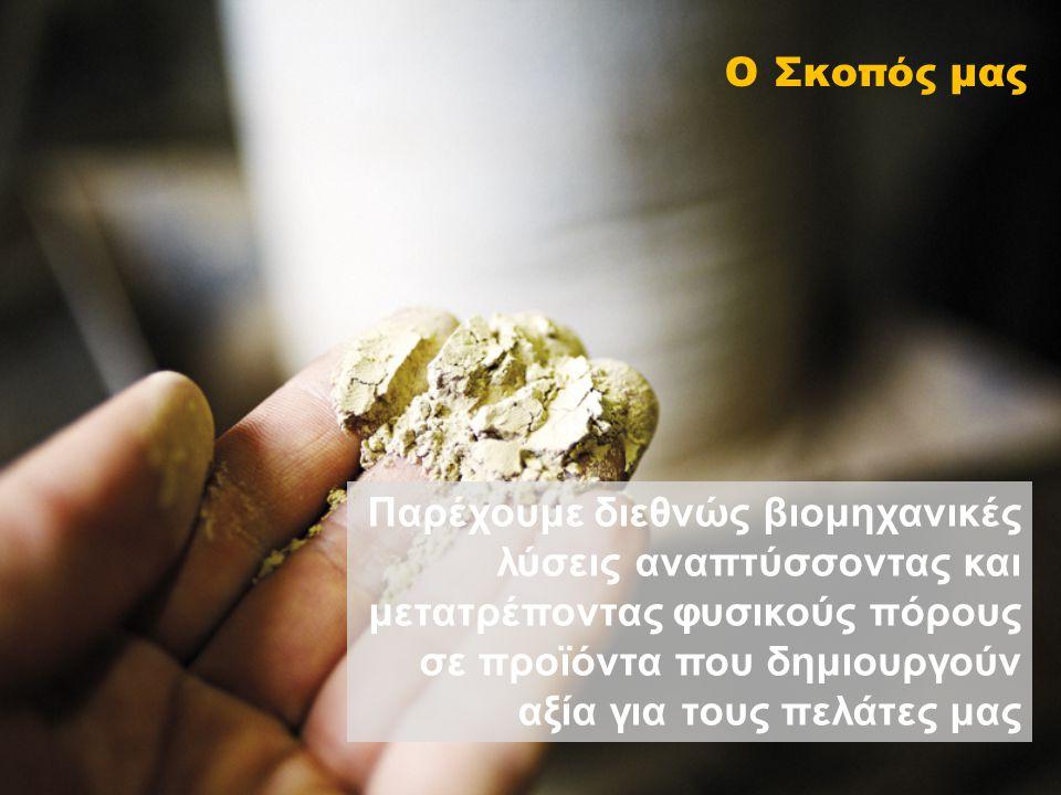 Προϋποθέσεις για επιτυχή επένδυση στους φυσικούς πόρους της Ελλάδας •Εξωστρέφεια των εξορυκτικών επιχειρήσεων •Αυξημένη ανταγωνιστικότητα σε παγκοσμιοποιημένη οικονομία •Ισχυρή τεχνογνωσία και ευέλικτη οργάνωση •Διασφαλισμένη πρόσβαση στους φυσικούς πόρους και στις απαραίτητες υποδομές •Ασφάλεια δικαίου •Ενσωμάτωση αρχών βιώσιμης ανάπτυξης στη στρατηγική αξιοποίησης των φυσικών πόρων 13