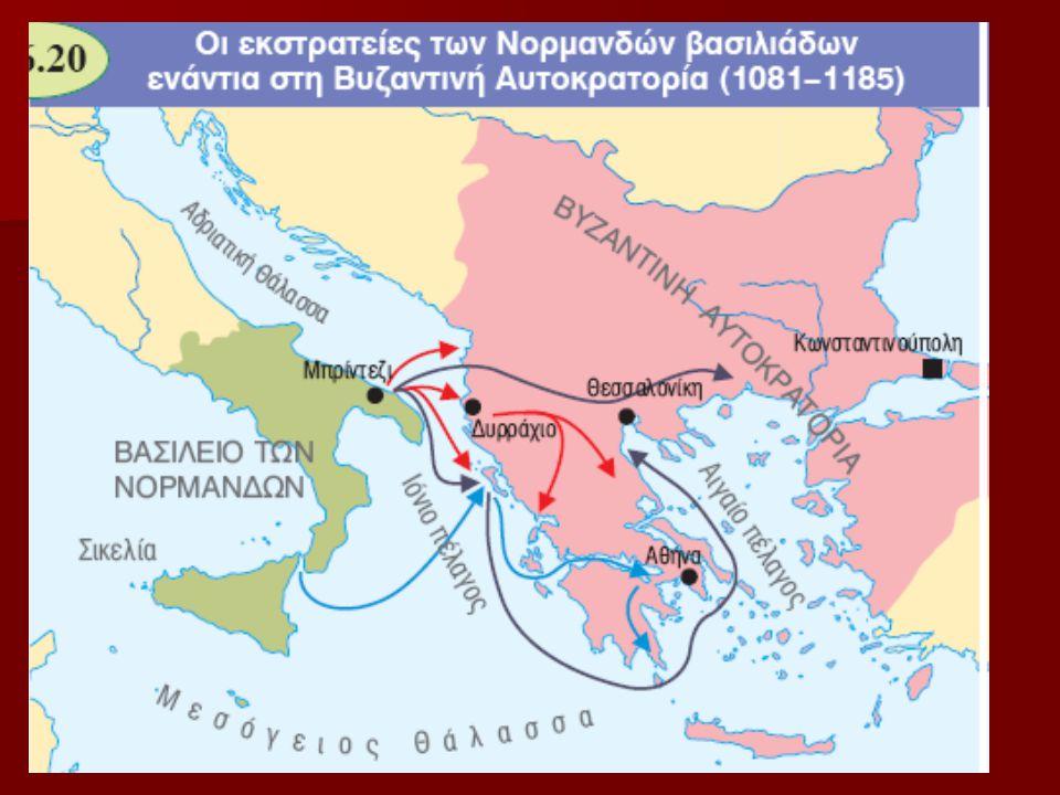 Τι ανάγκασε τον Αλέξιο τον Α τον Κομνηνό να παραχωρήσει εμπορικά προνόμια στους Βενετούς;  0 αυτοκράτορας Αλέξιος Α τότε ζήτησε βοήθεια από τους Βενετούς, δίνοντάς τους ως αντάλλαγμα εμπορικά προνόμια στη Μεσόγειο και στα βυζαντινά λιμάνια.