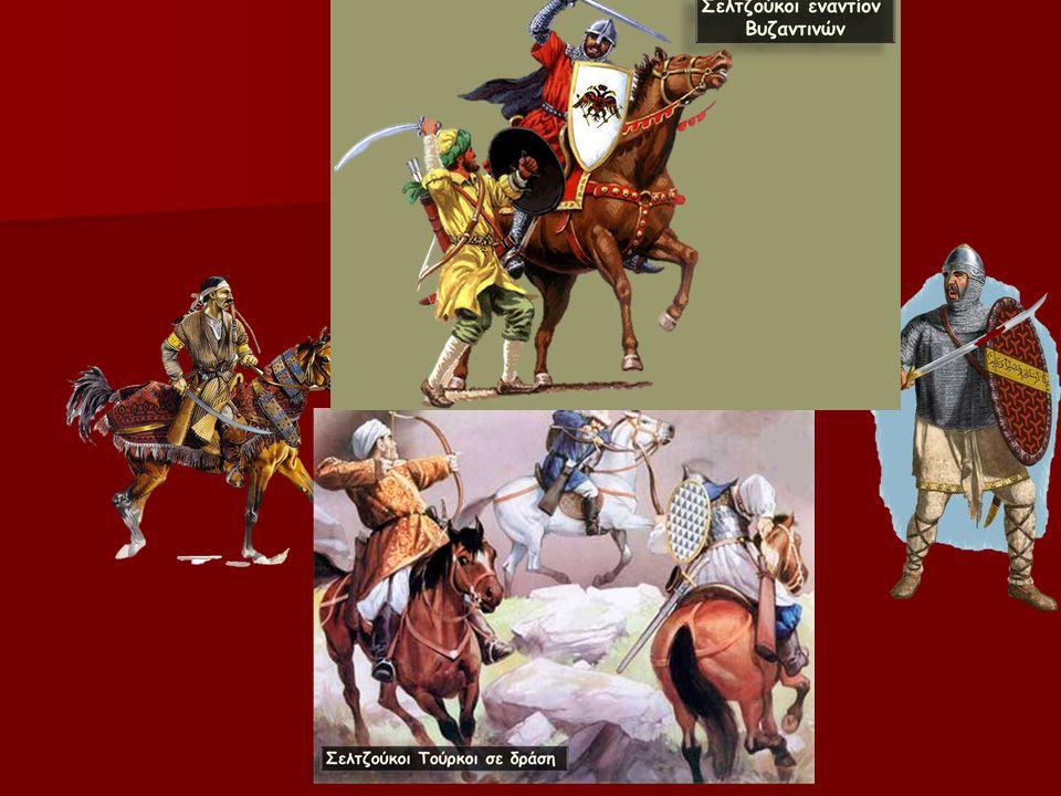 Ο Ρωμανός Δ , ο Διογένης • To 1068 αυτοκράτορας του Βυζαντίου έγινε ο Ρωμανός Δ , ο Διογένης.