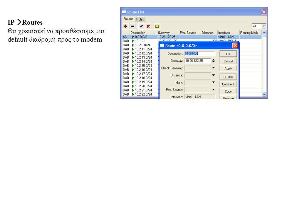 IP  Routes Θα χρειαστεί να προσθέσουμε μια default διαδρομή προς το modem