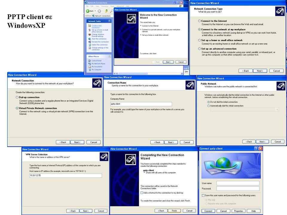PPTP client σε WindowsXP